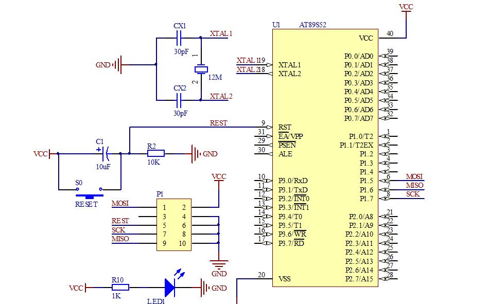 使用51单片机和DS18B20温度传感器设计数字温度计的论文免费下载