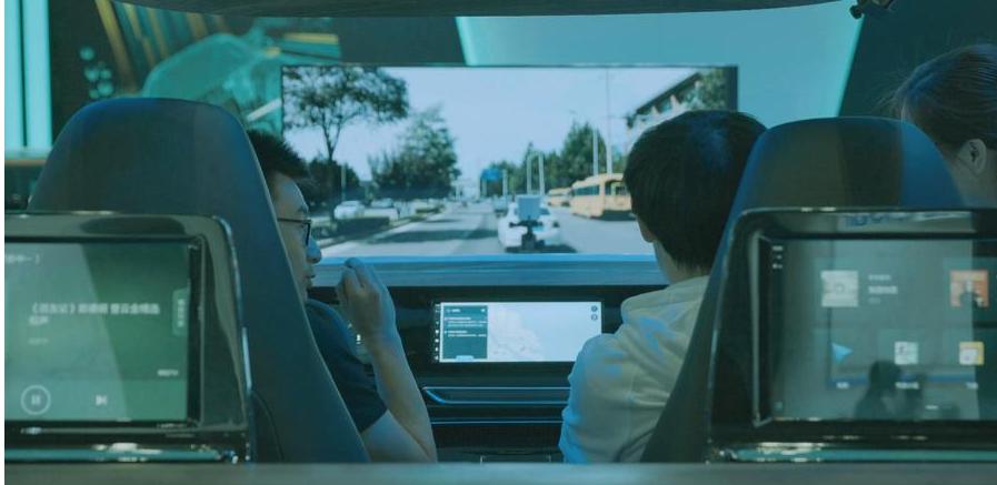 苹果公司也开始进军自动驾驶领域了吗