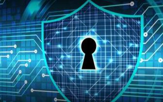 万物互联时代我们的信息安全该如何守护