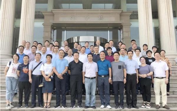 2019衢州市新一代人工智能暨数字经济发展专题研...