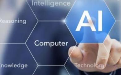 人工智能时代下传统企业该如何破局