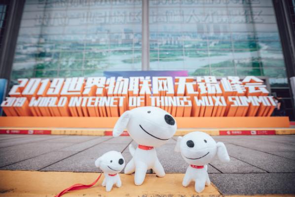 2019世界物联网博览会在江苏无锡开幕