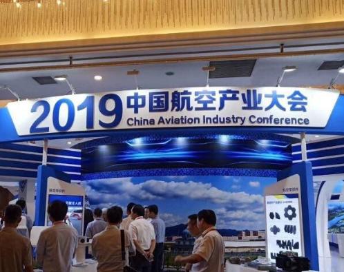 中国商飞将与江西省航空产业展开深度合作