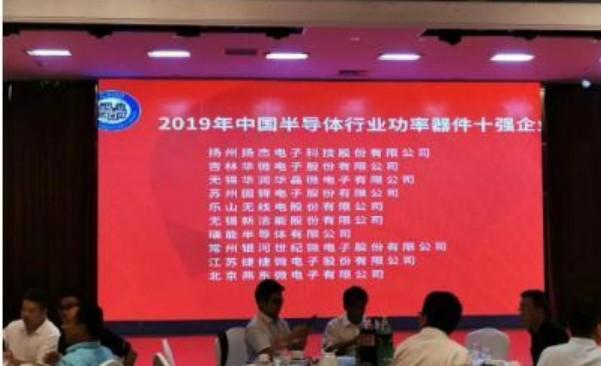 中国半导体功率器件品牌公司