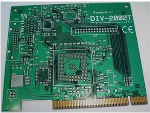 PCB布线减小串扰有什么小手段