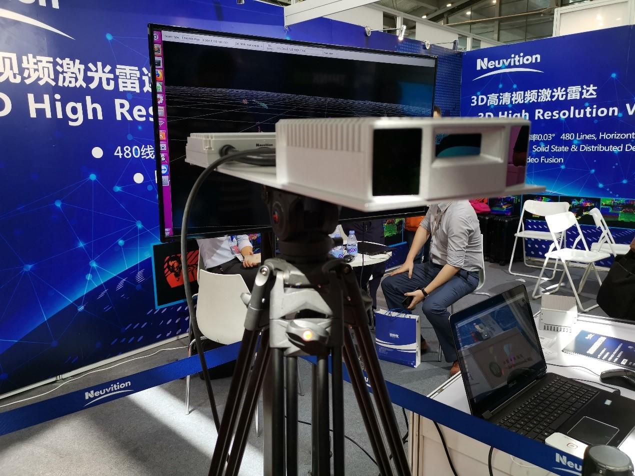岭纬科技在光博会上展示的激光雷达传感器产品。