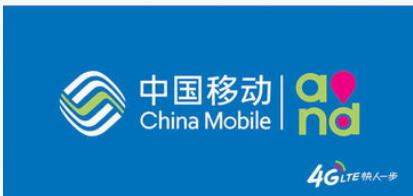中国移动2019年将在超过50个城市实现5G商用服务