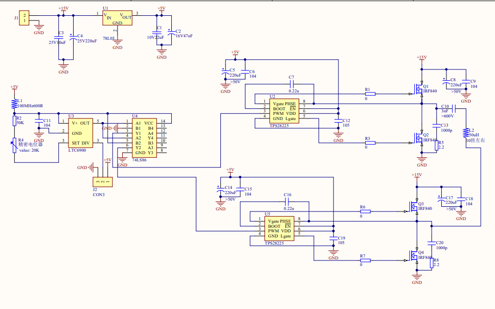 20W無線電能傳輸電路原理圖免費下載