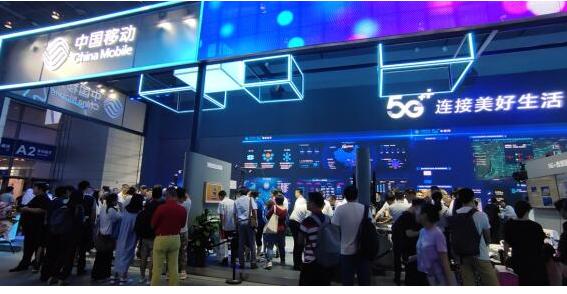 中国移动多个5G应用场景亮相2019世界物联网博览会