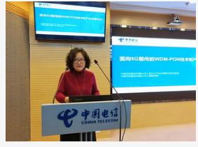 中国电信将与合作伙伴携手推进5G+医疗的标准制定