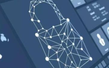 保护数据安全 提升网络安全等级