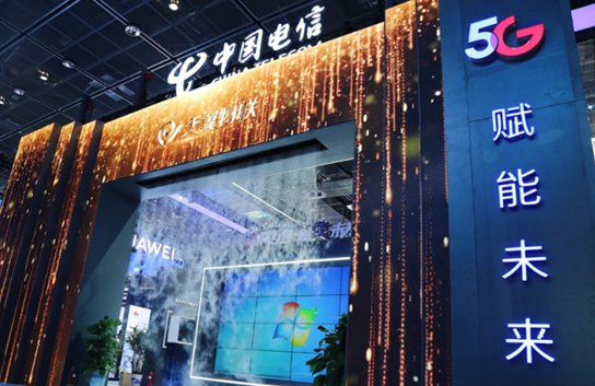 天翼物联在2019世界物联网博览会上展示了5G与...
