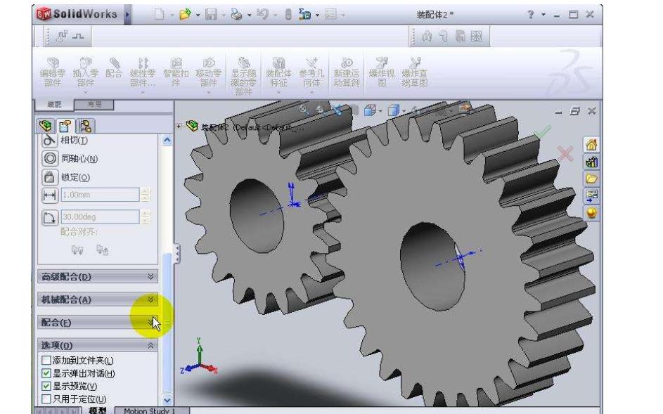 SolidWorks软件的图解法与CAD软件的图解法详细对比分析