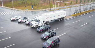 四川移动与四川高速公路建设开发集团正式开启了5G智慧交通建设