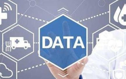 大数据将为医疗领域构建坚实的基础