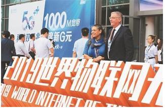 未来物联网发展看中国,看江苏,看无锡!