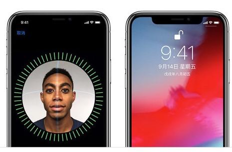 到了2020年,或许两种解锁方式会共存在iPhone上