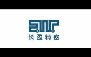 長盈精密擬900萬元入股昆山捷橋占20%股權