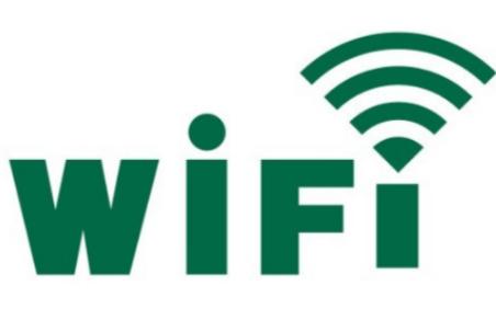 wifi无线通信的发明给人们带来了便利