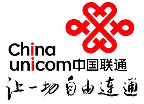 中国联通关于5G网络建设的覆盖为7+33+n模式