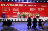"""舟小学子""""中国移动""""杯全国青少年物联网创新创客大赛中成绩显著,斩获4项大奖"""