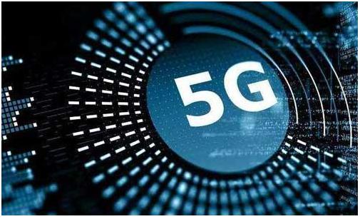 5G带来了哪些新的业务机会