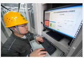 重庆江津供电公司已在全市率先试点应用了变电站智能...