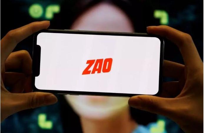 """AI换脸软件 """"ZAO""""首次做出回应"""