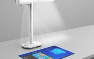 Lumi智能投影台灯采用红外触摸交互技术