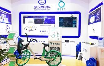 青桔单车刚刚发布搭载了北斗定位系统的GEO系列单车