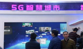 中国联通积极推进5G智慧城市建设构建了5G+新型智慧城市解决方案