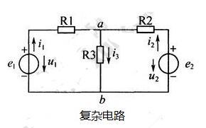 电路两大基本定律