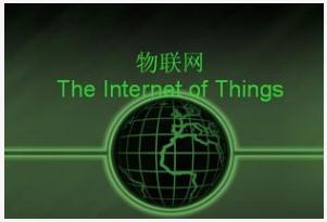 5G的到来极大地促进了物联网技术发展未来5G应用的80%将是物联网