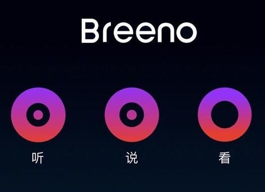 Oppo为迎接5G最新推出智能语音系统