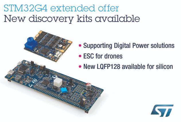 意法半导体加大对STM32G4微控制器的开发力度,推出数字电源和电机控制新探索套件