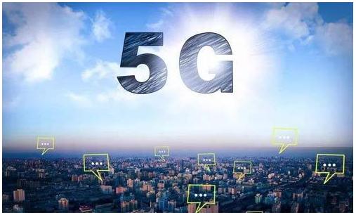 5G的商用价值主要体现在哪里