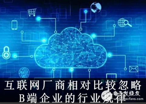云计算进入Cloud2.0时代 巨头流派的竞争提前到来