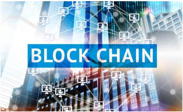 企业区块链存在哪一些误解
