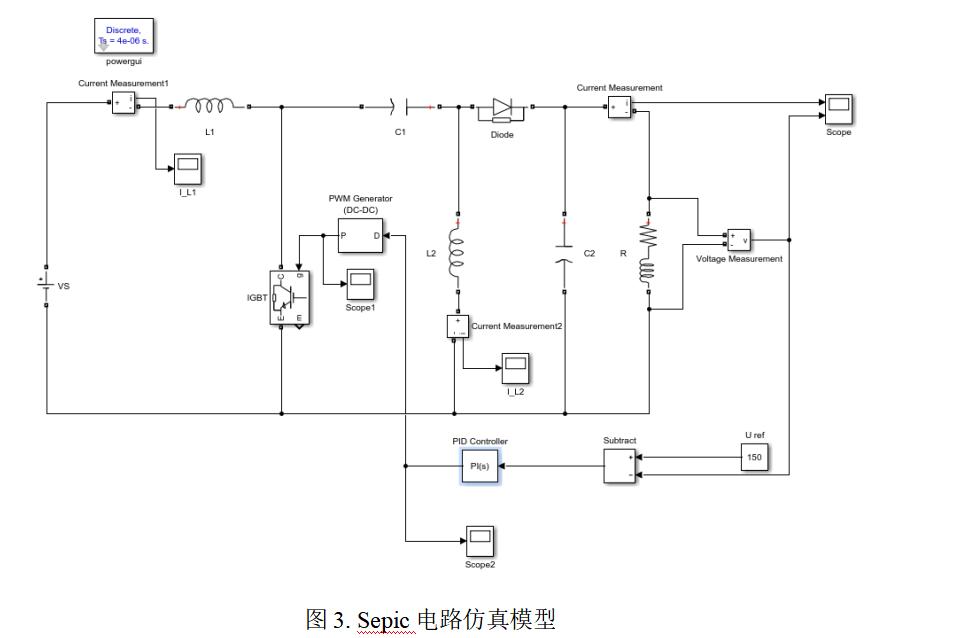 Sepic斬波電路的工作原理與計算公式及Sepic斬波電路的建模與仿真論文