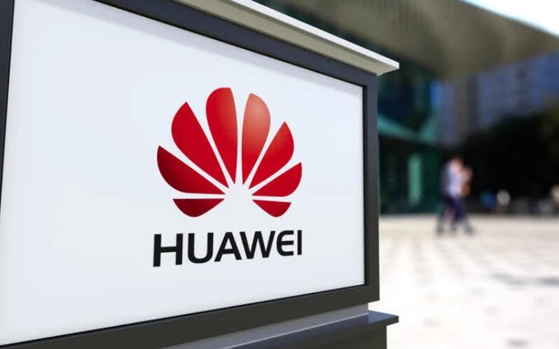 产业链揭示华为Mate30备货到位 四摄手机性能...