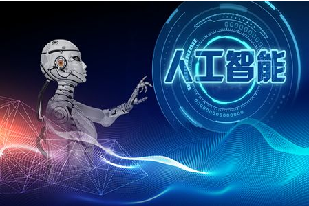 重庆工程学院大数据与人工智能学院正式成立