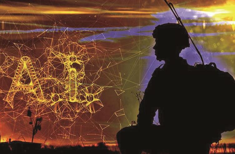 美国空军发布了2019人工智能战