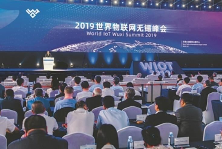 2019世界物联网博览会在无锡开幕