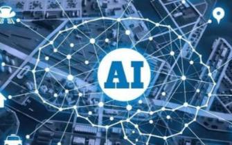 大数据和云存储技术将支撑人工智能在安防领域应用