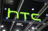 HTC正寻求5G时代的新机会 明年一季度推出5G手机
