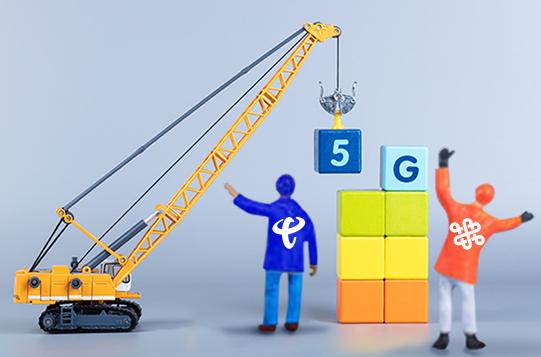 中国联通正式宣布与中国电信合建5G网络