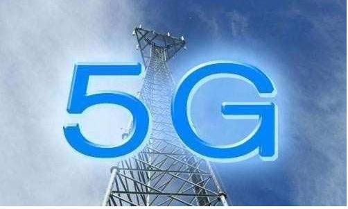 5G时代企业怎样升级改造