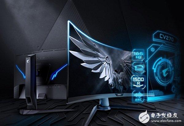 技嘉新款曲面电竞显示器上市 采用2k分辨率及165Hz刷新率