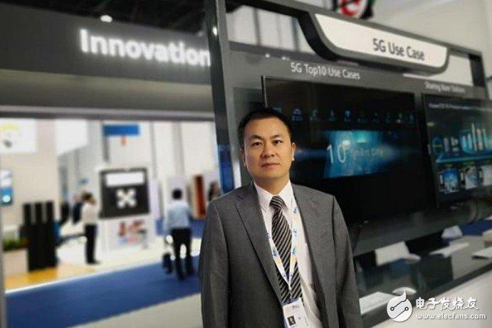 华为发布基于5G和AI的系列创新解决方案