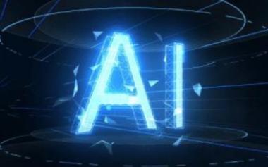 人工智能的发展需要看趋势也要看需求